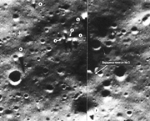 Башни на Луне расположены симметрично